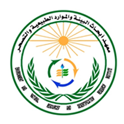 Environment and Natural Resources and Desertification Research Institute (ENDRI)